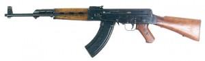 Protótipo AK-46