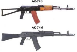 ak74sm